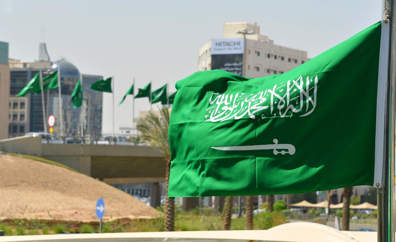 السعودية تؤكد على موقفها الثابت والرافض لجميع أشكال الاتجار بالبشر   صحيفة الاقتصادية