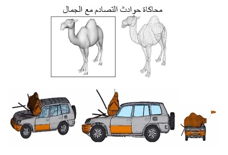 تقرير غزال السعودية تطرق أبواب صناعة السيارات صحيفة الاقتصادية