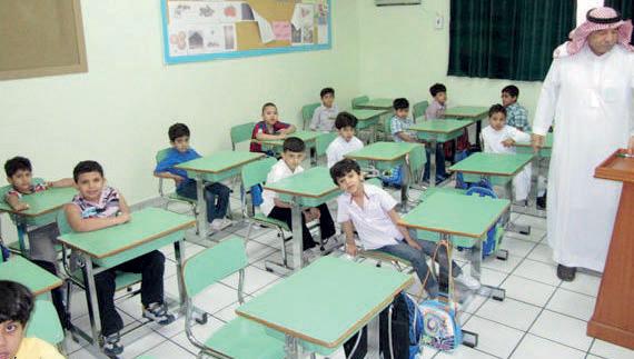 تفاوت ملحوظ في توزيع المدارس الحكومية بين مناطق السعودية ...