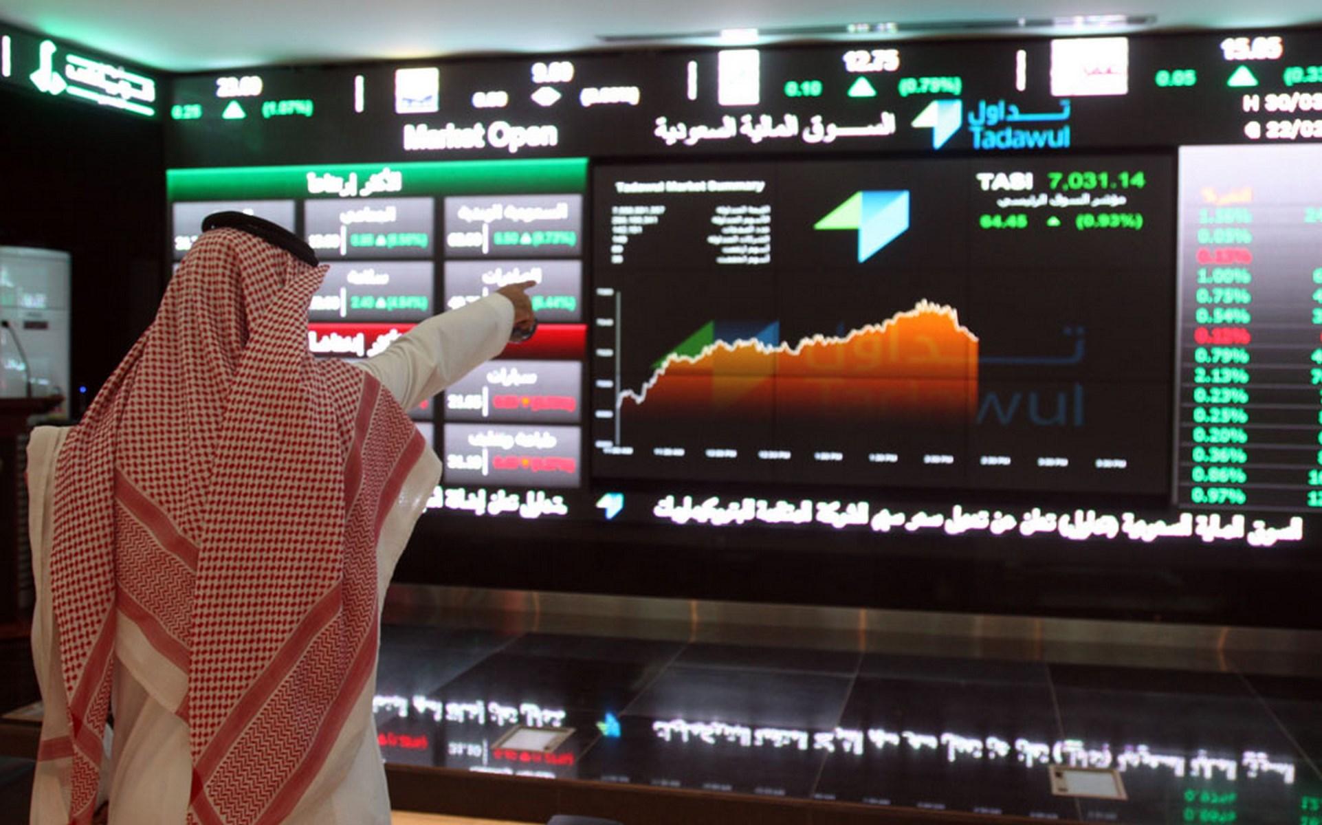 سوق الأسهم السعودية يغلق مرتفعاً عند 7021.57 نقطة   صحيفة الاقتصادية