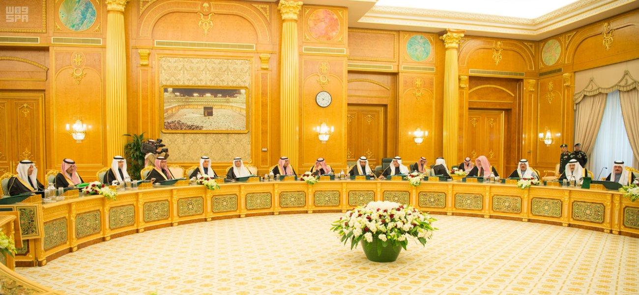 مجلس الوزراء يوافق على  فاتكا  .. ويعيد تشكيل مجلس إدارة  تداول    صحيفة الاقتصادية