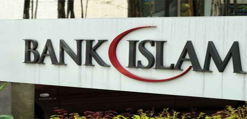 كينيا تصدر ترخيصا لبنك إسلامي للمرة الأولى منذ 2015