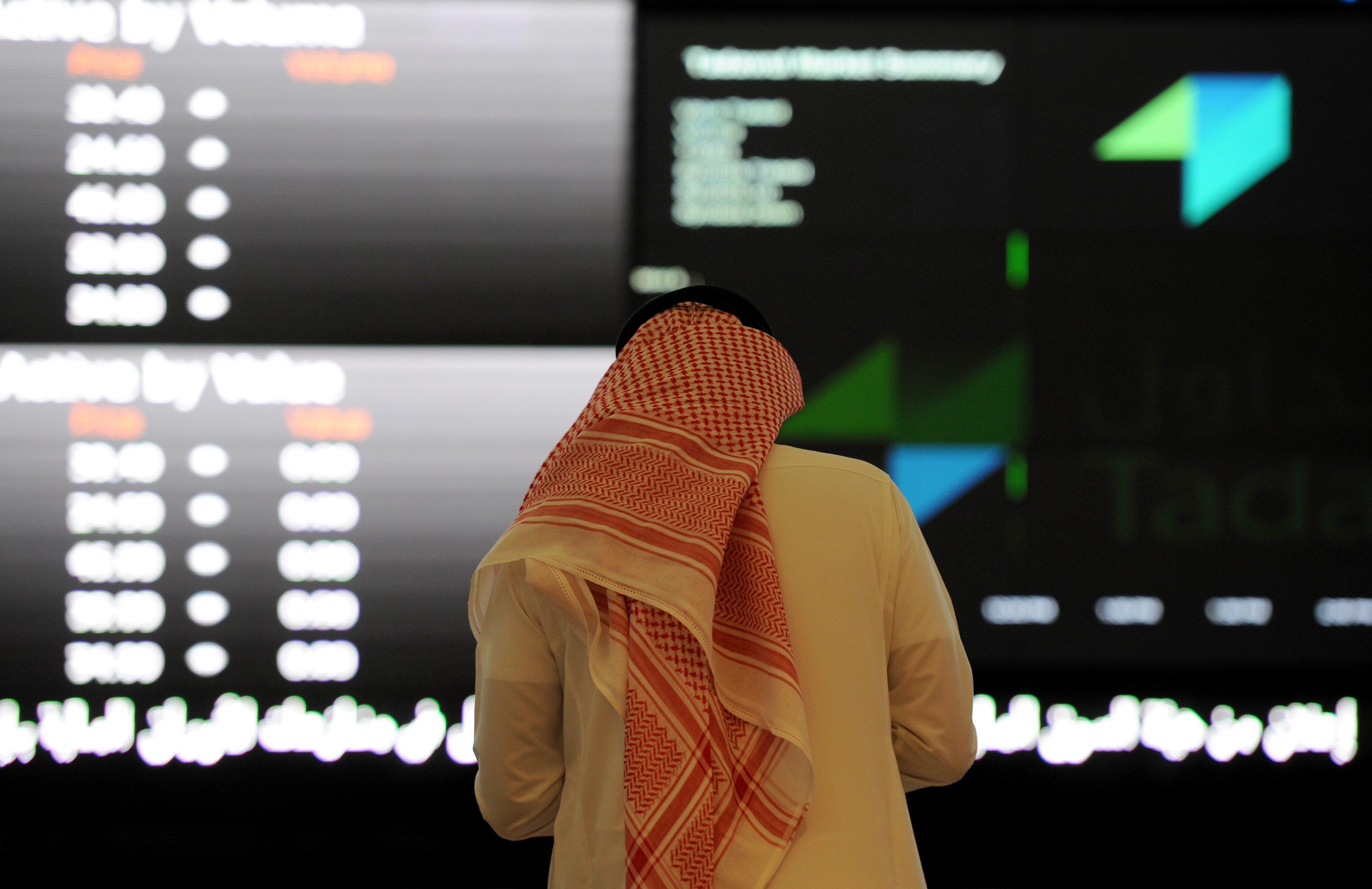 مؤشر سوق الأسهم السعودية يغلق مرتفعا عند مستوى 6822.45 نقطة   صحيفة الاقتصادية