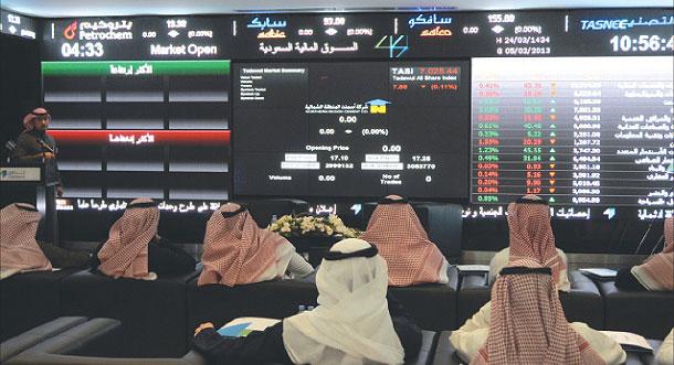 مؤشر سوق الأسهم السعودية يغلق مرتفعًا 22.60 عند مستوى 7123 نقطة   صحيفة الاقتصادية