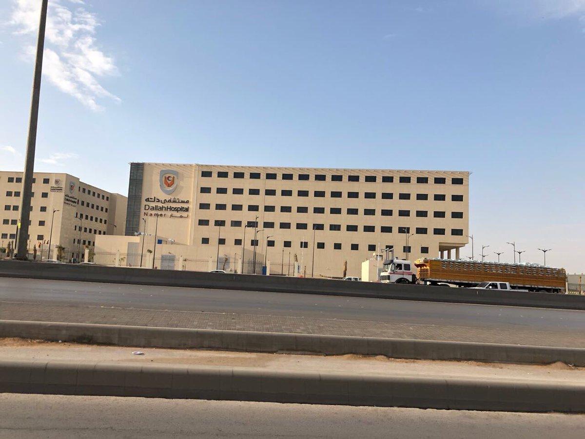 دله الصحية توقع عقد توسعة مستشفى دله النخيل بقيمة تجاوزت 130 مليون ريال صحيفة الاقتصادية
