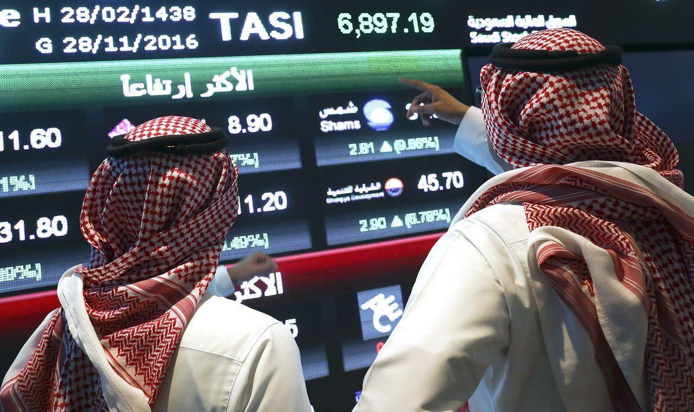 مؤشر سوق الأسهم السعودية يغلق مرتفعًا عند مستوى 7525.22 نقطة   صحيفة الاقتصادية