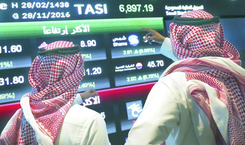 محللون: عوامل محفزة ترفع معنويات المستثمرين في السوق السعودية   صحيفة الاقتصادية