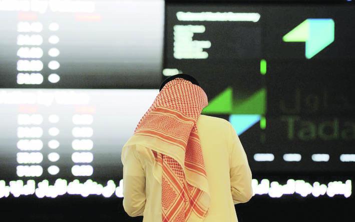 آلية محدثة لتحديد سعري الافتتاح والإغلاق في سوق الأسهم السعودية   صحيفة الاقتصادية