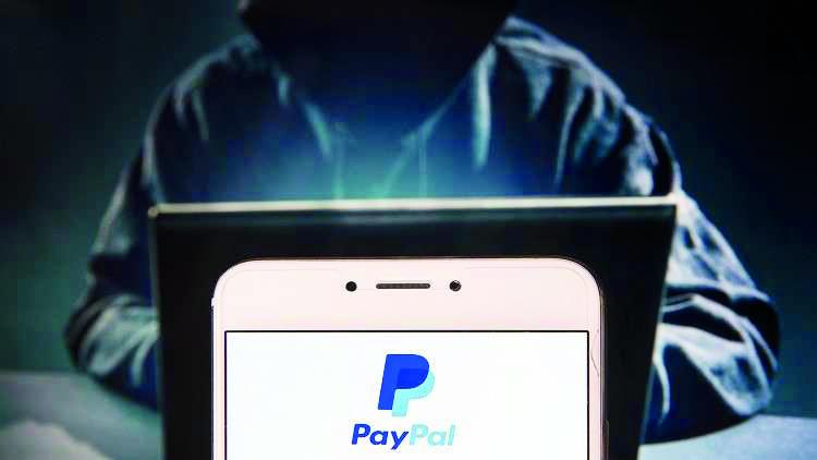 تحذيرات من تطبيق خطير يسرق الأموال عبر الهواتف   صحيفة الاقتصادية