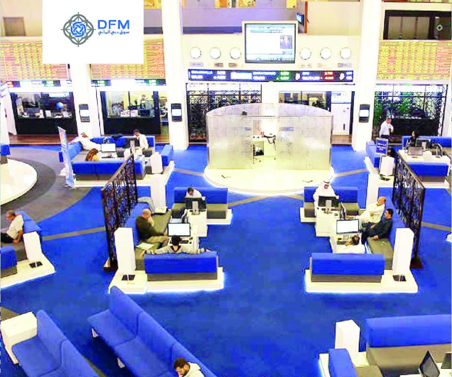 البورصات الخليجية تهبط متأثرة بالأسواق العالمية .. وأسهم العقارات تفقد الزخم في  دبي    صحيفة الاقتصادية