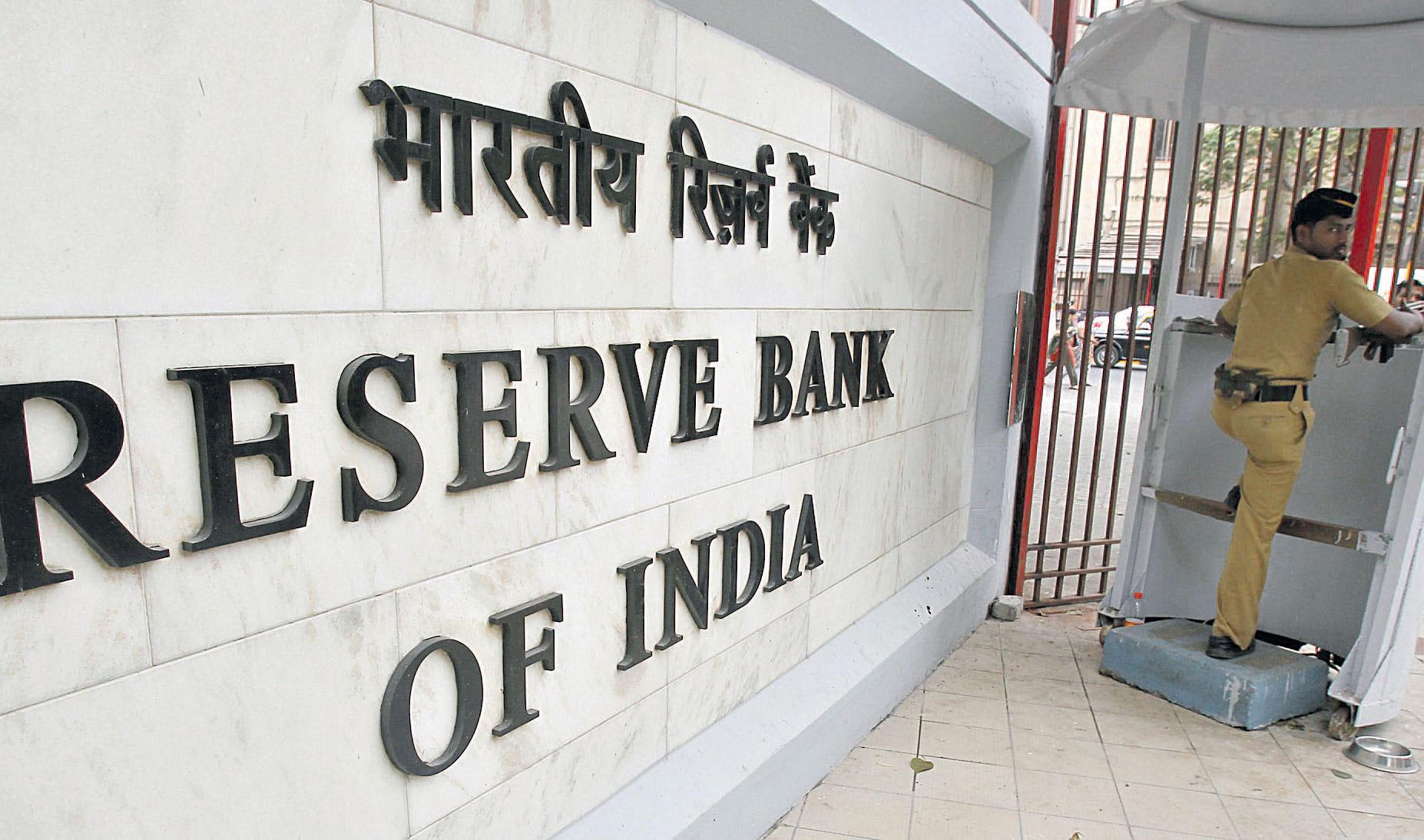 المركزي الهندي يبقى على معدل الفائدة دون تغيير