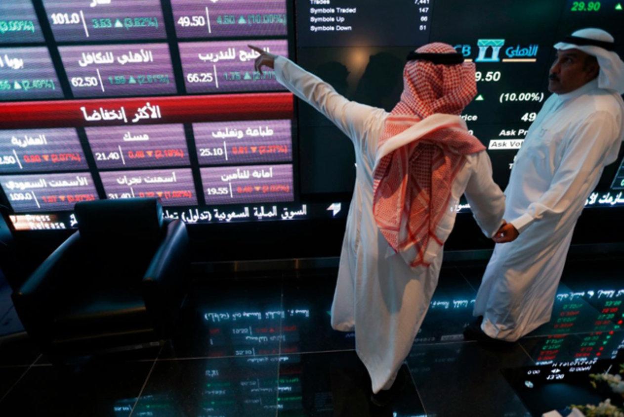 سوق الأسهم السعودية يغلق منخفضا عند مستوى 8465 نقطة   صحيفة الاقتصادية