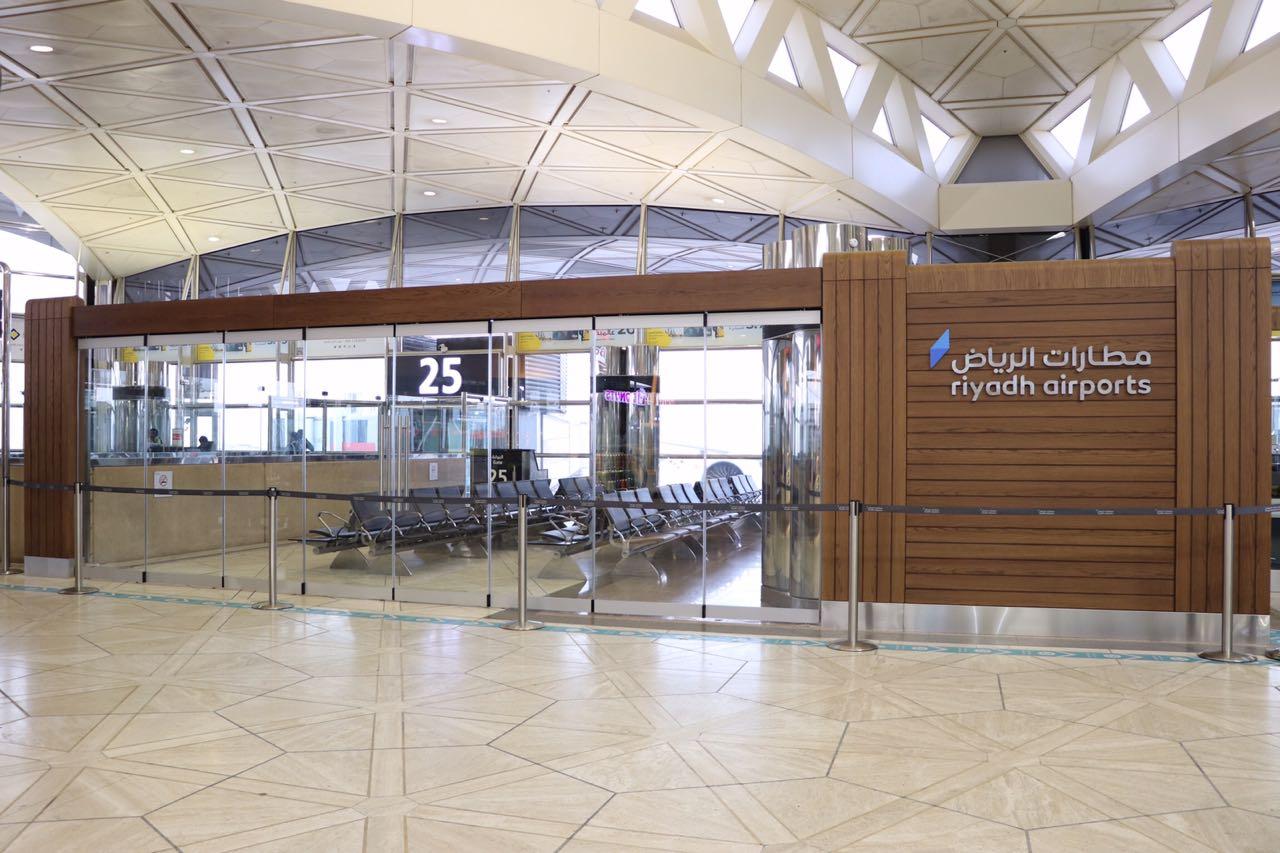 مطارات الرياض  تستعرض أهم الفرص التجارية والاستثمارية لأكثر من 750 جهة عالمية في قطاع الطيران بالمعرض السعودي الدولي للطيران   صحيفة الاقتصادية