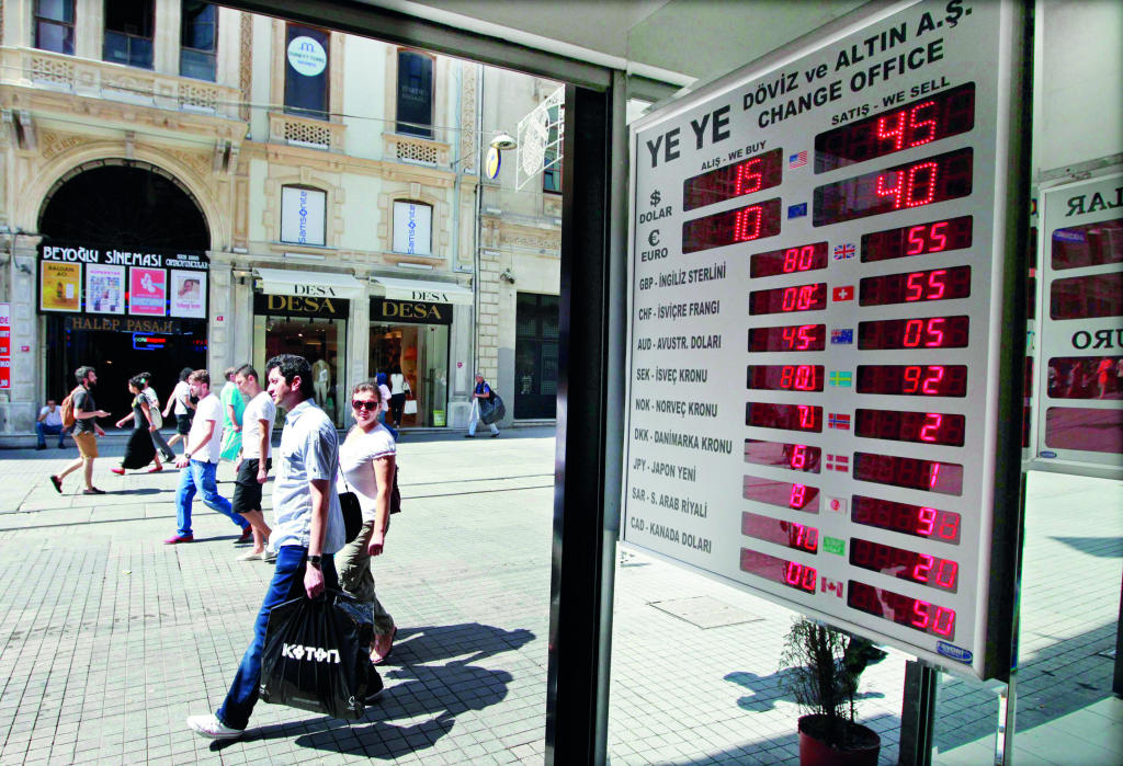 البطالة في تركيا عند أعلى مستوياتها في 9 سنوات.. زيادة مليون عاطل في عام    صحيفة الاقتصادية