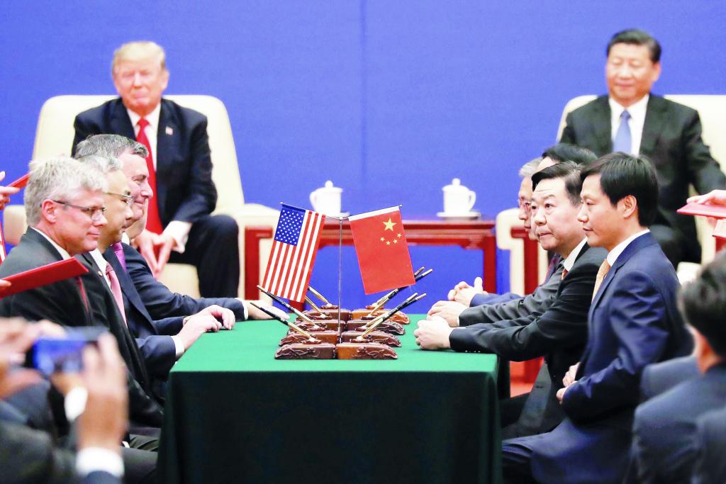 مفاوضات أمريكية - صينية جديدة لنزع فتيل الحرب التجارية style=