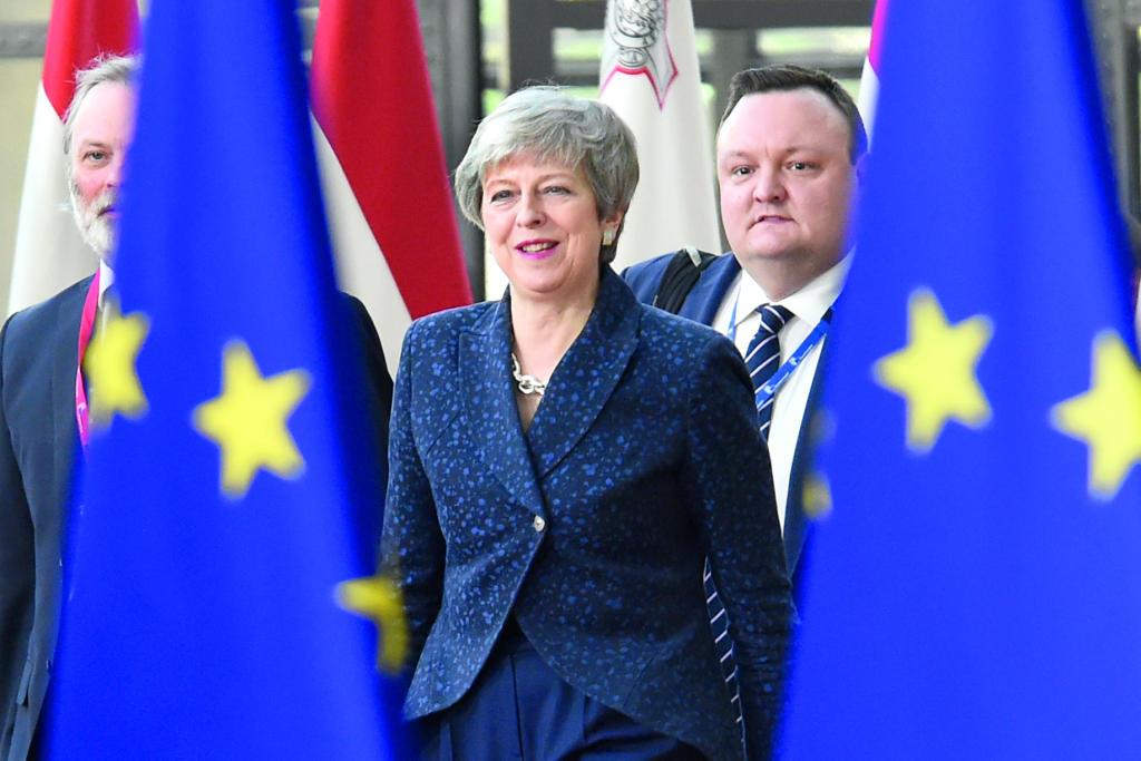 الاتحاد الأوروبي يفرض شروطه لتأجيل «بريكست» 3 أشهر style=