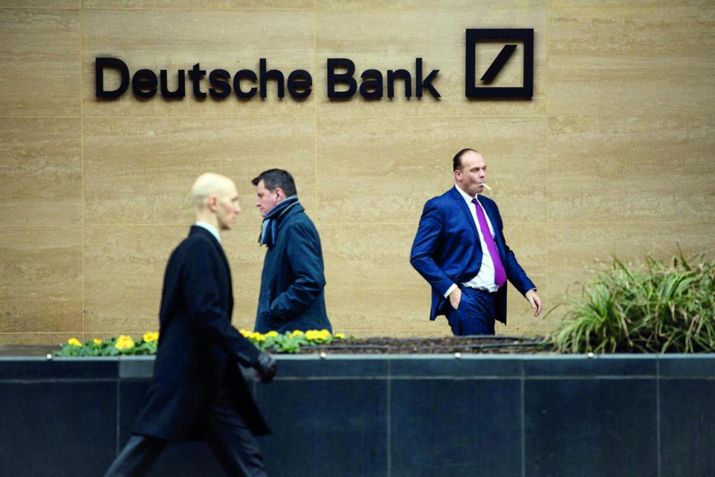 صفقة اندماج «دويتشه بنك» و«كوميرتس بنك» تركز على خفض الوظائف وإعادة تقييم السندات style=