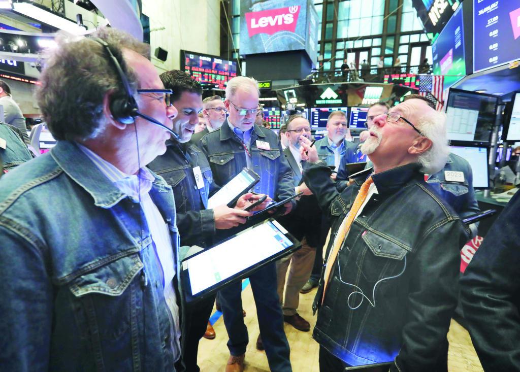 الأسهم الأمريكية تزيد مكاسبها بدعم «التكنولوجيا» .. و«الأوروبية» تهبط مع تثبيت بنك إنجلترا «الفائدة» style=