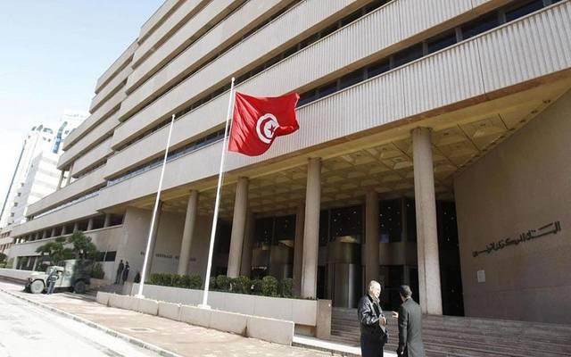 المركزي التونسي يبقي سعر الفائدة الرئيسي دون تغيير عند 7.75% style=