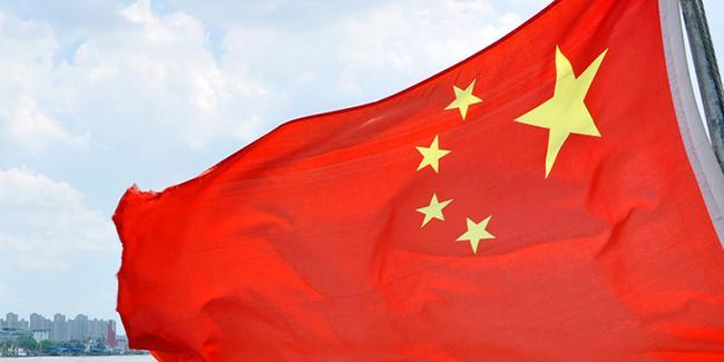 """الصين تعلن رغبة 13 شركة في طرح أسهمها في """"بورصة التكنولوجيا الجديدة"""" style="""