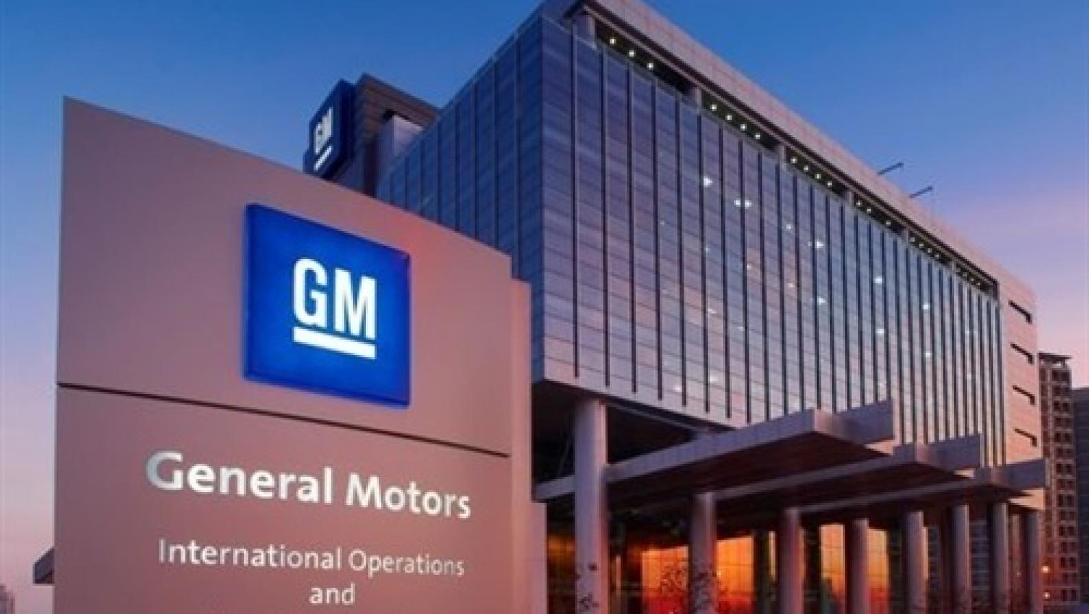 """""""جنرال موتورز"""" ستستثمر 1,8 مليار دولار وتخلق 700 وظيفة جديدة في امريكا style="""