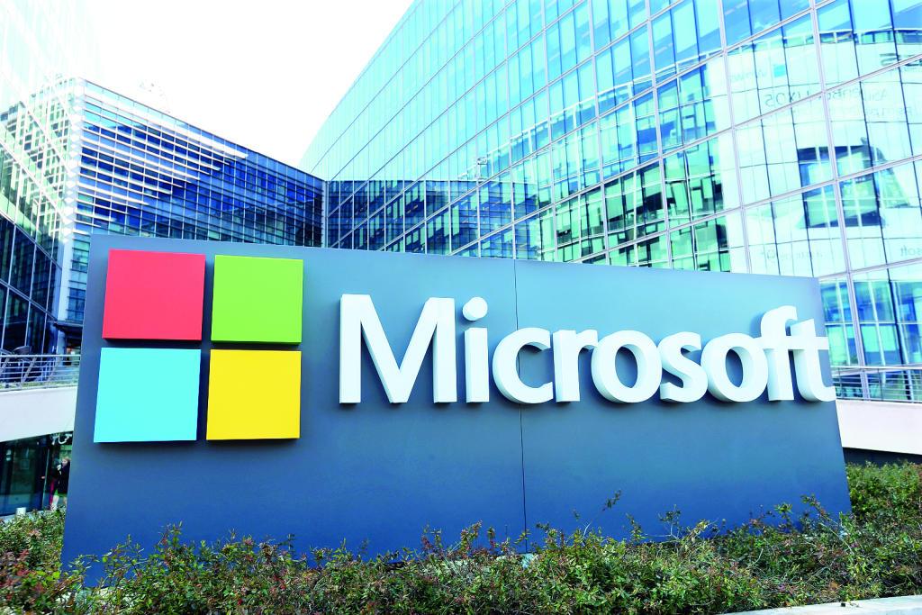 انتهاك حماية المستهلك يقود  مايكروسوفت  و سوني  إلى التحقيق   صحيفة الاقتصادية