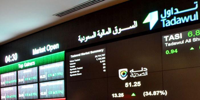 مؤشر سوق الأسهم السعودية يغلق منخفضًا عند مستوى 8869 نقطة    صحيفة الاقتصادية