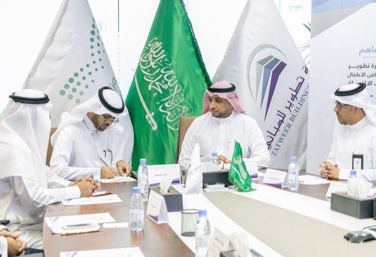 تطوير للمباني  توقع مذكرة تفاهم مع جامعة الملك فيصل في مجال الخدمات التعليمية   صحيفة الاقتصادية