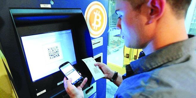 """""""بيتكوين"""" تهبط 10 % مع تزايد المخاوف بشأن العملات المشفرة"""