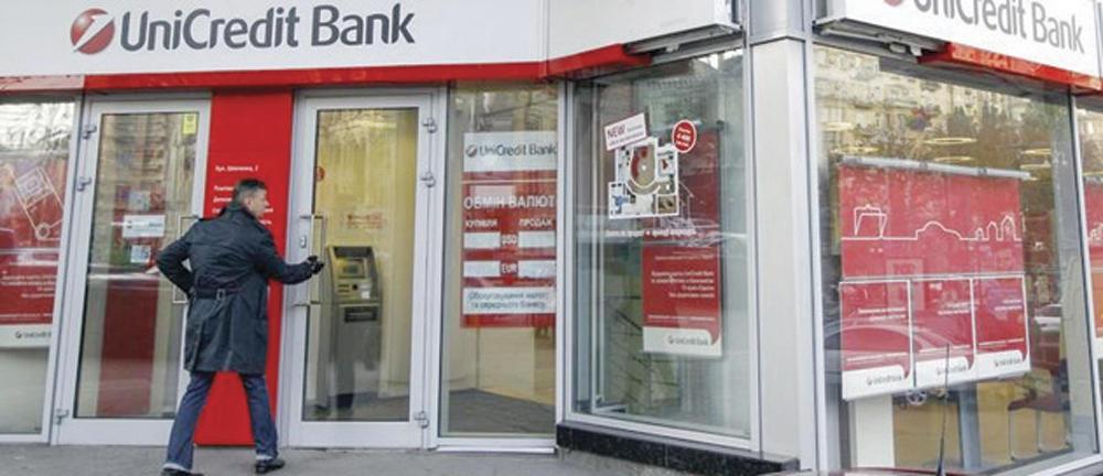 الفائدة المتدنية تضر بالمصارف الصغيرة والمتوسطة في منطقة اليورو   صحيفة الاقتصادية