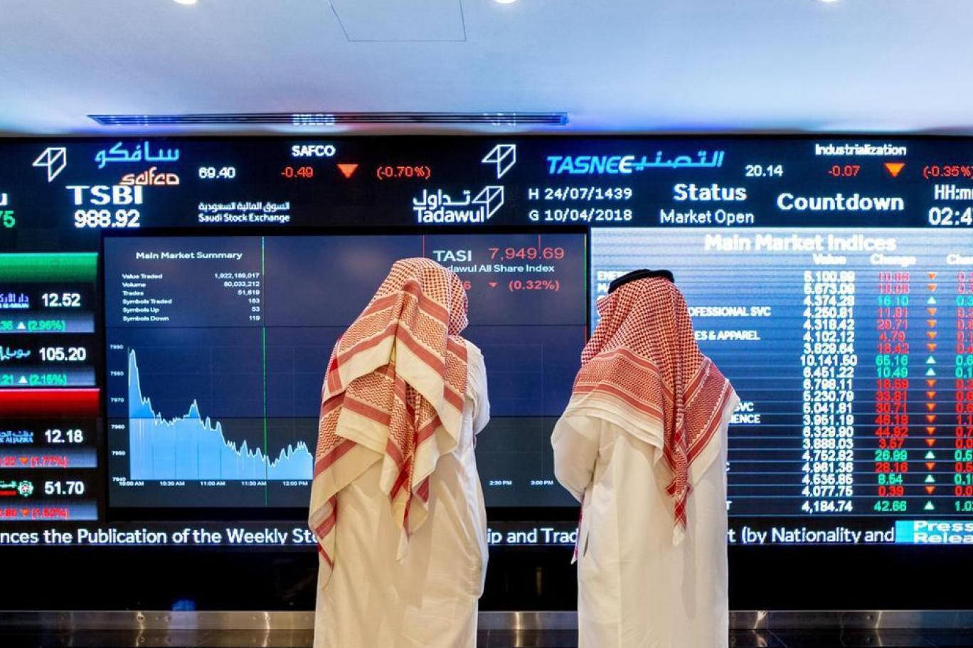 تأسيس جمعية لحماية المستثمرين الأفراد في سوق الأسهم ...