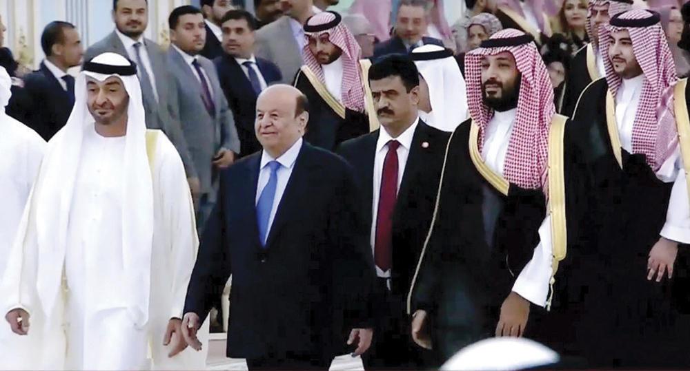 اتفاق الرياض .. السعودية توسع خيارات السلام   صحيفة الاقتصادية