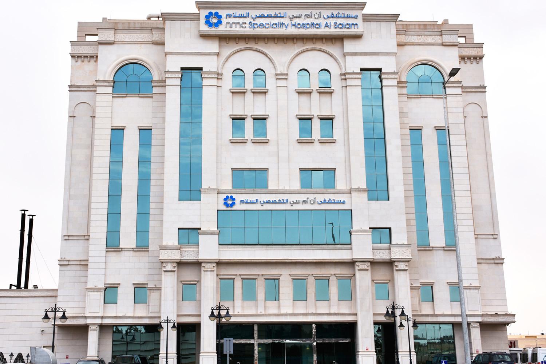 الراجحي ريت يستحوذ على عقار مستشفى أن أم سي التخصصي السلام بقيمة 163 77 مليون ريال صحيفة الاقتصادية