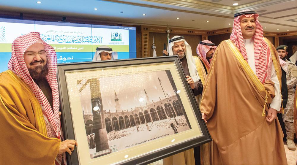 إطلاق جائزة أفضل بحث علمي ومبادرة في خدمة المسجد النبوي   صحيفة الاقتصادية