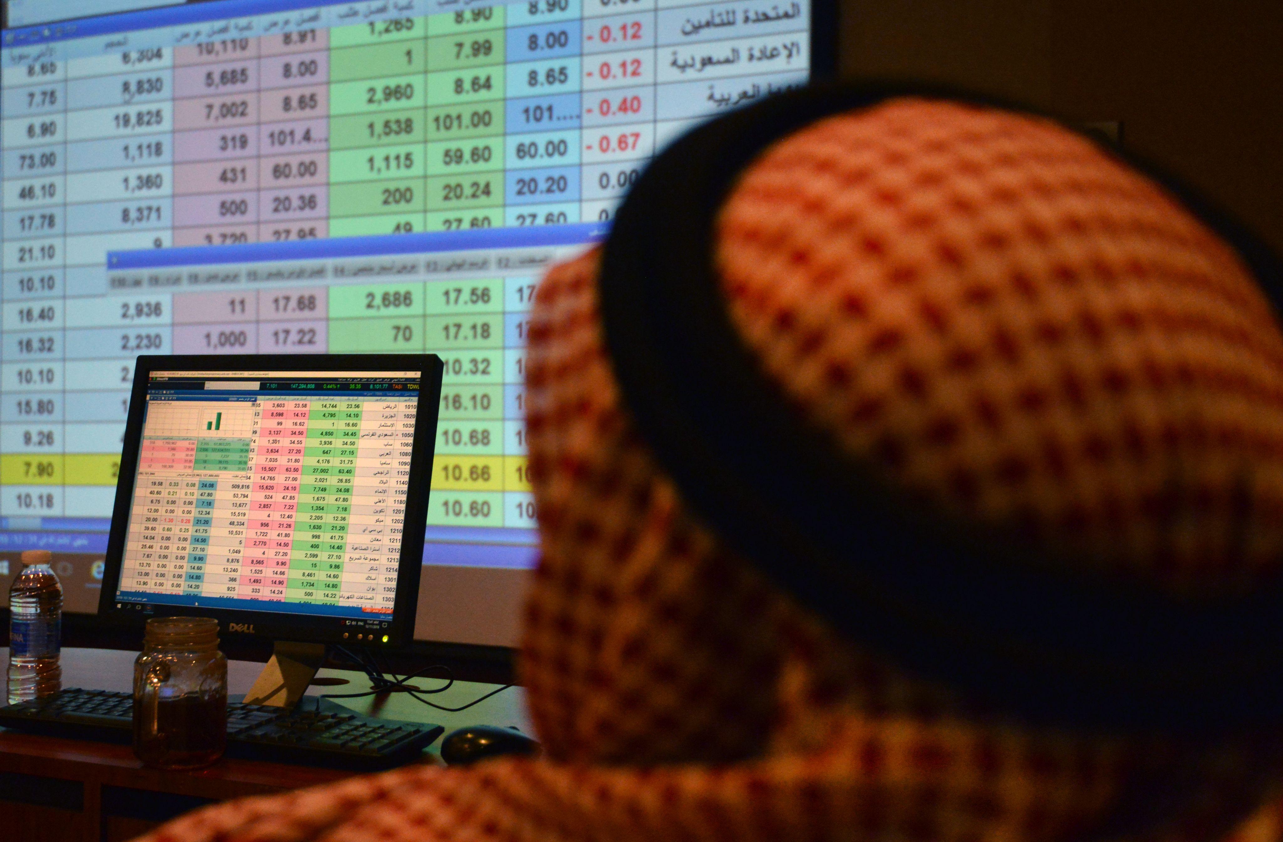 السوق السعودي يغلق على تراجع و  أرامكو  يخالف الإتجاه   صحيفة الاقتصادية