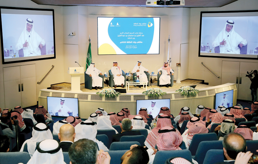 الأمير عبدالعزيز بن سلمان: إطلاق استراتيجية الطاقة خلال 3 – 4 أشهر    صحيفة الاقتصادية