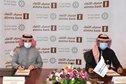 برنامج ضيوف الرحمن ومصرف الإنماء يتفقان على تطوير حزم مالية لخدمة الحاج والمعتمر