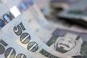 ارتفاع سيولة الاقتصاد السعودي 1.95 % خلال 3 أشهر.. 2.19 مليار ريال