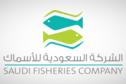 الأسماك  تسجل صافي خسائر 9.7 مليون ريال خلال الربع الأول من 2021