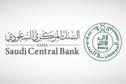 البنك المركزي السعودي يصدر تقرير سوق التأمين لعام 2020