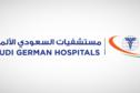 السعودي الألماني الصحية  يربح 9.1 مليون ريال في الربع الثاني من 2021