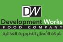 عمومية  التطويرية الغذائية  توافق على زيادة رأس مال الشركة إلى 30 مليون ريال