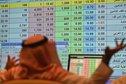 الأسهم السعودية تتراجع بأكثر من 100 نقطة بضغط  البنوك  و المواد الأساسية