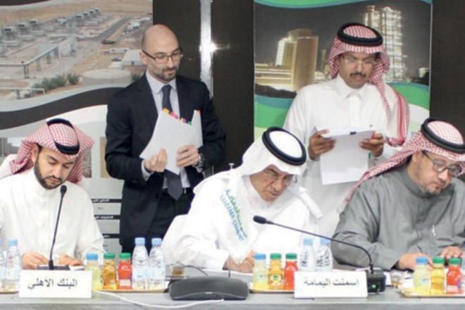 البنك الأهلي وشركة أسمنت اليمامة يوقعان اتفاقية تمويل تيسير إسلامي بـ 750 مليون ريال