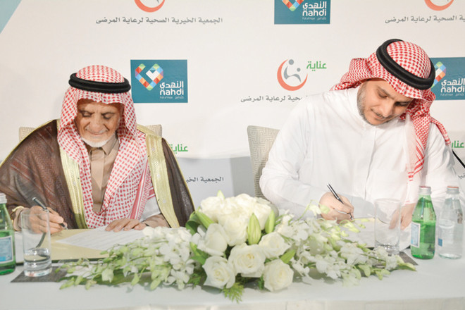 مبادرات خيرية لخدمة المرضى في الرياض  بين «عناية» و«النهدي»