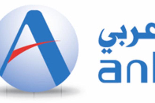 البنك العربي الوطني يوزع 711 مليون ريال أرباحاً لمساهميه عن عام 2009