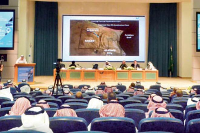 أزمة شح المياه تسيطر على تجمعين علميين في الرياض بالتزامن