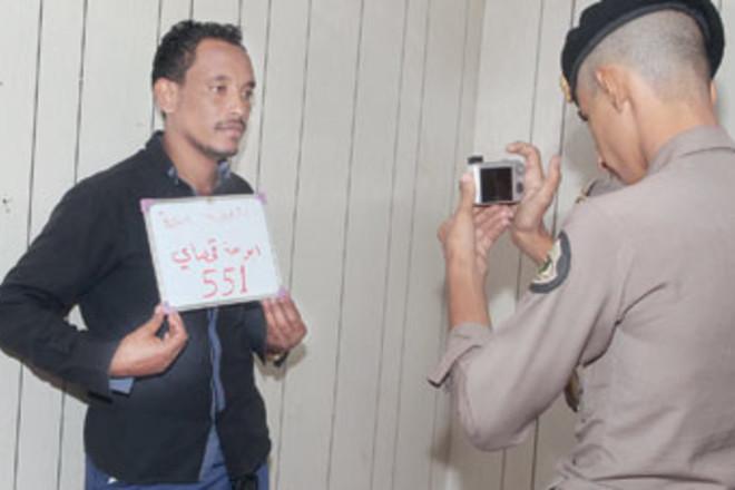 تبصيم وترحيل الإثيوبيين  من أصحاب السوابق