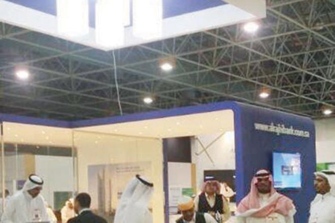 مصرف الراجحي يشارك بعروض خاصة في معرض جدة لتطوير المدن والعقارات