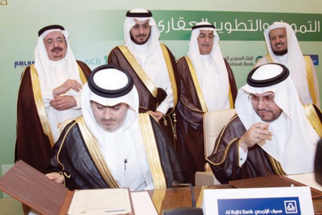 مصرف الراجحي يوقع اتفاقية التمويل الإضافي مع صندوق التنمية العقارية